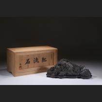 加茂川紅流石
