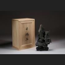 千仏石・銘「八風神」