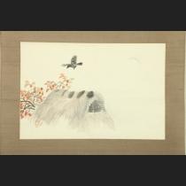 「秋景」 庭山耕園筆