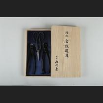 別誂盆栽道具セット(大)【雨竹庵オリジナル】