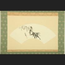 「竹に雀」 下條桂谷筆