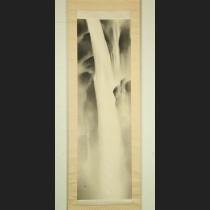 「瀑泉図」 楳崎洙雀筆